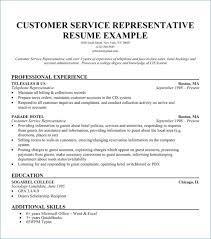 20 Lovely Payroll Clerk Resume Bizmancan Com