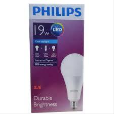 Philips Smd Lights Price In Pakistan Https Www Bukalapak Com P Perawatan Kecantikan