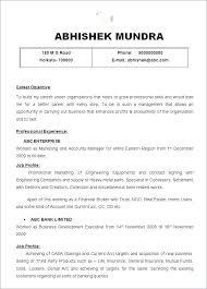 Job Description For Customer Service Associate Senior Customer