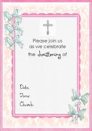 Free Printable Baptism Invitations Luxury Christening Invitation