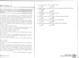 Итоговая контрольная работа по английскому языку класс В П Кузовлев hello html m674e8695 jpg hello html 63a16478 jpg hello html m8a60096 jpg