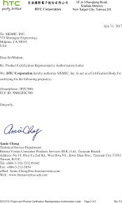 2pzc500 Smartphone Cover Letter Authorization Letter Htc Corporation