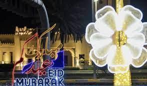 UAE: When will Eid Al Fitr and Eid Al Adha begin? - News WWC