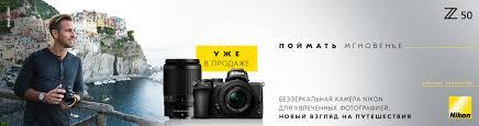 <b>Olympus</b> | <b>Olympus</b> EE-1 <b>точечный прицел</b> для камер
