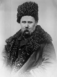 Шевченко Тарас Григорьевич Википедия taras shevchenko 1859 zoom jpg