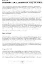 education good essay deeds