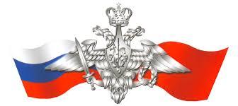 Банковская система РФ и ее роль в экономическом развитии страны  Курсовая работа ТЕМА Банковская система