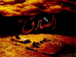 نتیجه تصویری برای متن برای شهادت امام صادق