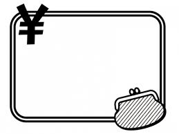 お財布と円マークの白黒フレーム飾り枠イラスト 無料イラスト かわいい