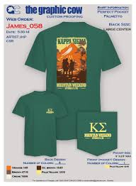 Cool Frat Shirt Designs Kappa Sigma Mountain Weekend Design By James Fraternity