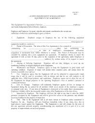 Company Loan To Employee Agreement Best Photos Of Employee Equipment Agreement Form Employee