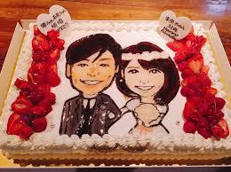 松村未央、結婚