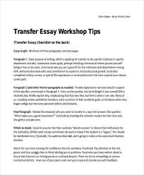 examples of college essays college personal transfer essay