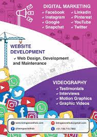 Web Designing In Jalandhar Top Ecommerce Web Design Company In Civil Lines Jalandhar