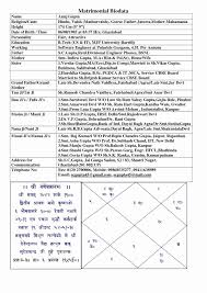 format of marriage resume 18 biodata format marriage the principled society