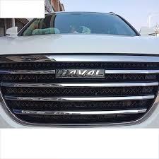 <b>Lsrtw2017</b> TPE XPE Luxury <b>Car</b> Anti slip Trunk Mat for Great Wall ...