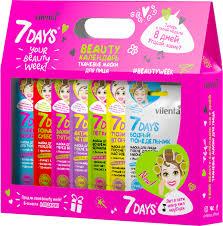 7DAYS Подарочный набор тканевых масок для лица <b>BEAUTY</b> ...