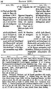 Synoptic Gospels Wikipedia
