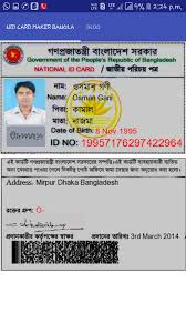 Maker App Nid Download Bangla Card - Android