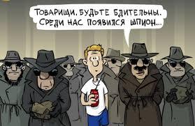 ФСБ России нагрянула с обыском в дом председателя Судакского Меджлиса, - Чубаров - Цензор.НЕТ 785