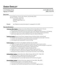 should resume be one page how to fit your resume onto one page using word  resume