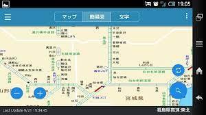 関越 自動車 道 渋滞 リアルタイム
