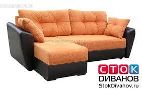 """<b>угловой диван</b> """"<b>АМСТЕРДАМ</b>-<b>ЛЮКС</b>"""" еврокнижка за 21999 руб ..."""
