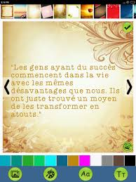 Citations Sur Le Travail Dur For Android Apk Download