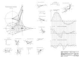 Готовые курсовые работы по тмм Скачать курсовую по ТММ Расчёт плоского рычажного механизма