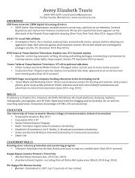 Resume Avery Travis