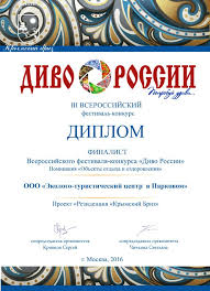Единый реестр дипломов о высшем образовании украина likeinvest org  Каждый год тысячи абитуриентов пытаются поступить на режиссерские факультеты киновузов лишь некоторые из них там учатся и совсем единицы затем становятся