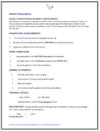 Sample Resume For Computer Science Engineering Students