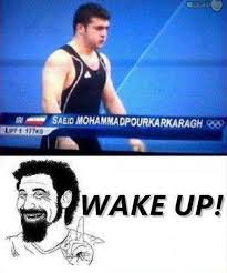 wake up put on a little makeup