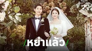 หย่าแล้ว จุงกิ-ซองเฮเคียว ฝ่ายหญิงตัดขาดลบรูปคู่อดีตสามีเกลี้ยงไอจี