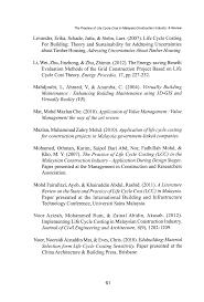 public services essay bill 2007