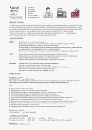 Sample Resume For Retail Manager Position 2018 Sales Assistant Cv
