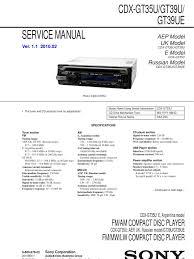 sony fm am compact disc player wiring diagram with fig 4 jpg Sony Cdx Gt56ui Wire Diagram sony fm am compact disc player wiring diagram with 1499043899 sony cdx gt56ui wiring diagram