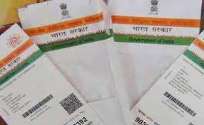 Image result for images of aadhaar card