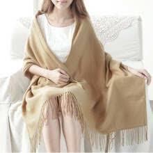 Discount wrap-fashion with Free Shipping – JD.RU