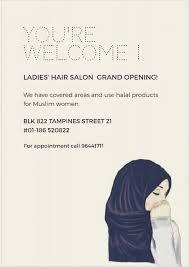 muslimah hair salon health beauty
