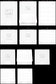 Calendar Wizard 2015 Calendar Wizard Website Development