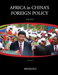 Africa in China Web CMG7 authorSTREAM