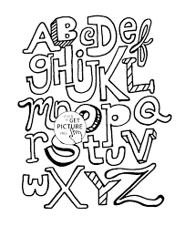 Free Printable Coloring Pages Print Alphabet Worksheet Good Kids To ...
