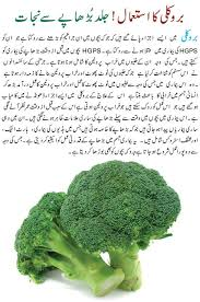 broccoli for old age broccoli for anti aging