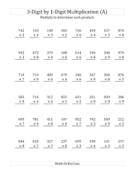 Math : Free Printable Multiplication Worksheets Single Digit ...