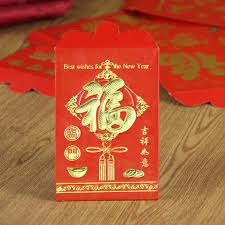 Small Picture Online Buy Wholesale red packet gifts from China red packet gifts