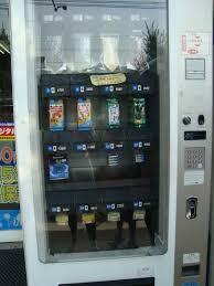 Bus Vending Machine Kyoto Enchanting Tie Vending Machine Japan Konnichiwa Pinterest Vending