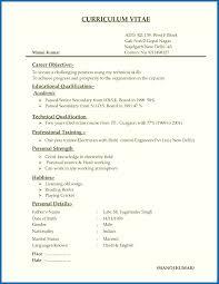 Sample Resume Educational Qualification Valid Technical Skills