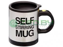 <b>Кружка Veila Self</b> Stirring Mug 3356, цена 44 руб., купить в Минске ...
