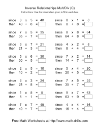 Inverse Relationships Multiplication and Division [C] Worksheet ...